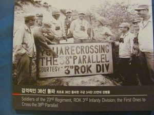 korean_war_museum_i