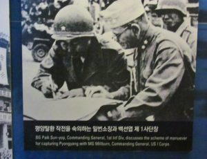 korean_war_museum_iii