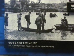korean_war_museum_iv