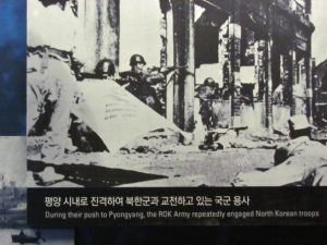 korean_war_museum_v